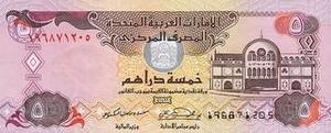 Курс дирхама к доллару