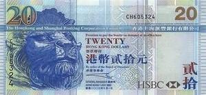Доллар гонконга курс к рублю