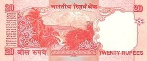 Курс валют индийская рупия