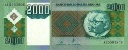 Двойной валютный курс