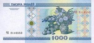 Беларусь валюта курс к рублю