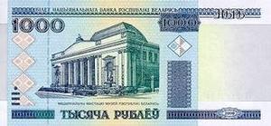Курсы валют республики беларусь