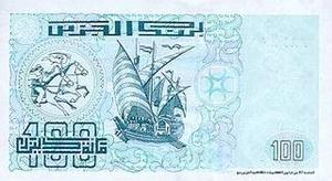 Курс сербского динара к рублю цб рф купить торговую стратегию для форекс