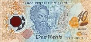 Курсы валют бразильский реал