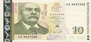 где купить болгарский лев в спб