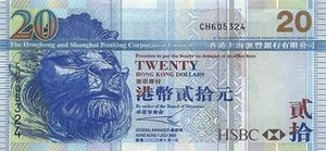 Курс гонконгского доллара