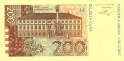 Валюта хорватии курс