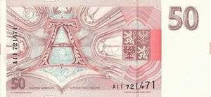 Курсы валют чешская крона