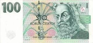 Валюта чехии курс к евро
