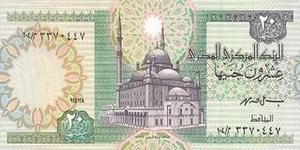 Курс египетского фунта к гривне eur usd live forex