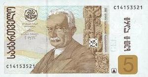 Курс валют лари