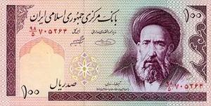 100 иранских динаров сколько стоит монета 2 рубля 2012