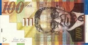 Курс израильского шекеля к доллару