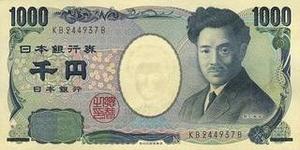 Валюта японии курс