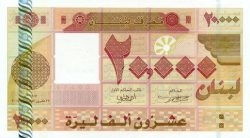 где можно обменять валюту ливана