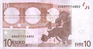 валюта испании евро или доллар