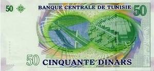 купить тунисский динар в спб