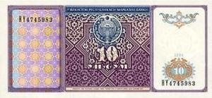 Курс валют в узбекистане