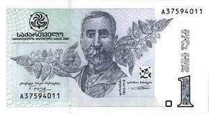500 лари в рублях 1 копейка 1947 года цена стоимость монеты