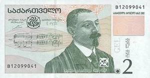 1000 лари в рублях 15 коп 1961