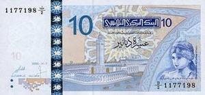 Тунисский динар купить в москве коллекционирование железнодорожных билетов