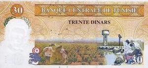 Тунисский динар купить в москве что такое альбомы гвс