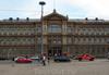 Фотография Художественный музей Атенеум