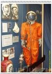 Эта часть экспозиции посвящена Валентине Владимировне Терешковой - первой женщине-космонавту, Герою Советского Союза, генерал-майору авиации. Специально ...