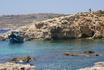 Голубая Лагуна или Blue Grotto