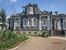Музей князя Трубецкого