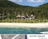 Фотография отеля North Island