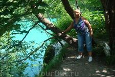 Плитвицкие озера,над обрывом....