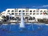 Фотография отеля Hasdrubal Djerba