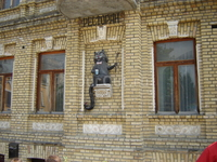Дом-музей Булгакова