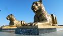 Символ Самарканда-львы.