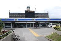 Международный Аэропорт Эльдорадо