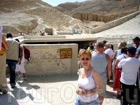 Гробница Тут Анх Амона в Долине царей