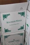Solomos Wines. Некоторые брали коробками. 3 евро за бутылку.