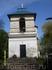 Церковь, в которой отпевали мою прабабушку Дарью Нестеровну. Церковь Константина и Елены была возведена во второй половине XVIII  столетия как кладбищенская ...