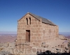 Священная гора Синай в Египте