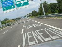 Выезд из Милана. Ошибиться куда едешь трудно.