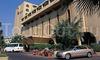 Фотография отеля Le Meridien Heliopolis