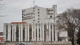 Новгородский Академический театр драмы им. Ф.М.Достоевского.