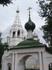 г.Кострома. Церковь Иоанна Богослова(1681-1687,построена на деньги местного населения).Очень красива шатровая колокольня.