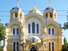 Фотография Владимирский собор в Киеве