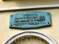 Малоярославец - место Бородинского сражения с Наполеоном