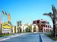 Фото отеля Iberotel Makadi Saraya Resort