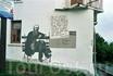 Калуга, стена дома