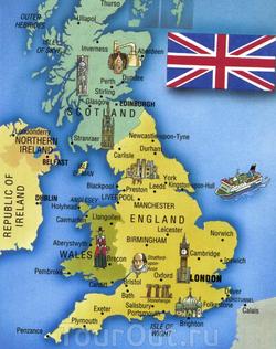 Шотландия на карте