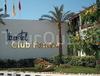 Фотография отеля Iberotel Club Fanara & Residence